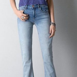 EXPRESS EXTREME FLARE JEANS